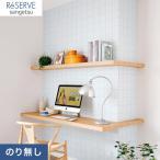 壁紙 のり無し壁紙 サンゲツ Reserve 2020-2022.5 イラスト・アート  RE51406*RE51406__n