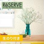 壁紙 クロス のり付き  さわやかなグリーン花模様 吸放湿 サンゲツ__re-3054