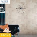 壁紙 クロス のり付き コンクリートのブロックを積み上げたようなクールな柄 サンゲツ__re-2616