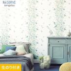 壁紙 のり付き壁紙 サンゲツ Reserve 2020-2022.5 フィンレイソン  RE51561*RE51561