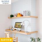 壁紙 のり付き壁紙 サンゲツ Reserve 2020-2022.5 イラスト・アート  RE51406*RE51406