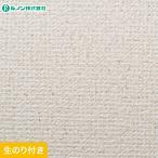 壁紙 クロス のり付き  のり付き初心者向き 特価壁紙スリット 織物調 ルノンマークII RM-917__rm-917