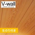 壁紙 クロス のり付き 杉の板目で温もりを感じる和室に。目地が縦に流れる天井向き壁紙。__lv-6436
