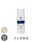 塗料 フタをあけてプッシュして書く。ペンタイプのTEGAKI de PAINTノングロス*PQ-T353703/PQ-T353727