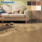 ショッピング材 フローリング フローリング材 床材 抗菌 『Panasonic フィットフロアー 2本溝(突き板) 半坪(3枚入り)』