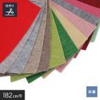 パンチカーペット シンコール サニーエース ポリエステル繊維使用品 182cm巾(切り売り)__182se-
