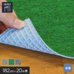 パンチカーペット シンコール ゼットパンチラバー(表巻) 182cm巾×20m巻(1本売り)__182dsr-
