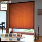 Yahoo!RESTAプリーツスクリーン オーダー 8,470円〜 ニチベイ プリーツスクリーン もなみ シングルスタイル ヒナタ__ps-nb-s7
