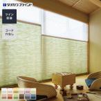 プリーツスクリーン オーダー 18,770円〜 タチカワブラインド プリーツスクリーン ゼファー ツイン 前後タイプ ミズホ__pleats-tb-zt14