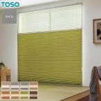 プリーツスクリーン オーダー 17,360円〜 遮光 TOSO プリーツスクリーン ツインスタイル ツィード__pleats-ts-t22