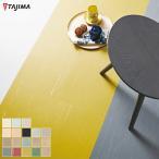 Pタイル タジマ コンポジションビニル床タイル Modern (2mm) *A1/A85