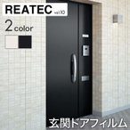 еле├е╞егеєе░═╤е╖б╝е╚ еъеве╞е├еп ┬╤╕ї└нд╦═едье╔евд╬еъе╒ейб╝ерд╦еке╣е╣ес DOOR ╕╝┤╪е╔еве╒егеыер ├▒┐з *GD-4909/GD-4910
