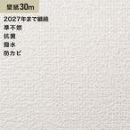 壁紙 シンコール SLP-853 生のり付きスリット壁紙 シンプルパック30m*SLP-853__30pac-