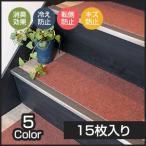Watanabe ワタナベ工業 階段用ぴたマット K-4522 ベージュ