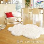 ラグカーペット  東リ 高級ラグマット Kids Style 130×170cm__tor3658