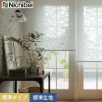 еэб╝еые╣епеъб╝еє екб╝е└б╝ 10,930▒▀б┴ UVеле├е╚ е╦е┴е┘ед е╜е╒егб╝ е╧еже╣еъб╝е╒еке╤б╝еы ╔╕╜ре┐еде╫ ╔╕╜р└╕├╧__roll-nichibei-110