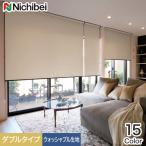 еэб╝еые╣епеъб╝еє екб╝е└б╝ 13,110▒▀б┴ ╝╫╕ў е└е╓еыеэб╝еые╣епеъб╝еє е╦е┴е┘ед е╜е╒егб╝ е└е╓еые┐еде╫ е╫еье╚ ежейе├е╖еуе╓еы└╕├╧__wroll-nichibei-058