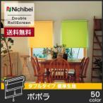еэб╝еые╣епеъб╝еє екб╝е└б╝ 11,400▒▀б┴ е└е╓еыеэб╝еые╣епеъб╝еє е╦е┴е┘ед е▌е▌ещ е└е╓еые┐еде╫ е▌е▌ещ ╔╕╜р└╕├╧__wroll-nichibei-065