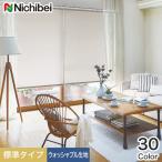 еэб╝еые╣епеъб╝еє екб╝е└б╝ 8,210▒▀б┴ е╦е┴е┘ед е▌е▌ещ2 е▌е▌еще╒ебеє ╔╕╜ре┐еде╫ ежейе├е╖еуе╓еы└╕├╧__roll-nichibei-202