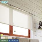 еэб╝еые╣епеъб╝еє екб╝е└б╝ 9,210▒▀б┴ ╝╫╟обж╛╩еие═ TOSO е│еые╚еие│б╩╝╫╟об╦ ╛о┴ые┐еде╫ ежейе├е╖еуе╓еы└╕├╧__roll-toso-066