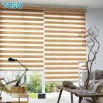 ロールスクリーン オーダー 15,500円〜 TOSO 調光ロールスクリーン ビジック ノブレス__lc_roll-ts-006