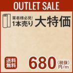 ショッピングクッション クッションフロア 10m 1本売 在庫処分品激安クッションフロア CF-6072E 幅182cm×10m巻 __salecf-6072e-10m