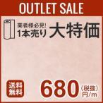 ショッピングクッション クッションフロア 10m 1本売 在庫処分品激安クッションフロア CF-6073E 幅182cm×10m巻 __salecf-6073e-10m