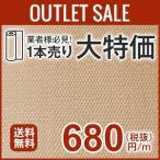 ショッピングクッション クッションフロア 10m 1本売 在庫処分品激安クッションフロア CF-6075E 幅182cm×10m巻 __salecf-6075e-10m