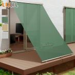 日よけ・シェード オーダー 15,620円� LIXIL スタイルシェード アナノン構造 単体サッシ用__lixil-style-shade