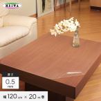 ショッピングテーブル テーブルクロス 明和グラビア MG透明フィルム ビニール製 MG-027 120cm幅×20m巻×0.5mm厚__mg-027