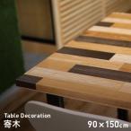 テーブルクロス 貼ってはがせるテーブルデコレーション 寄木 90cm×150cm*TD-YO-002