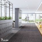タイルカーペット サンゲツ 高級タイルカーペット NT-7800 ミスティ2* NT-7801/NT-7805