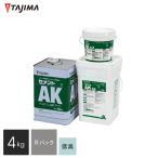 タジマ アクリル樹脂系エマルジョン型 セメントAK 4kg Rパック*TJ-AK-4R