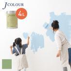 水性塗料 壁紙の上から塗れる人にやさしい水性ペイント Jカラー 4L 裏葉色(うらはいろ) *__jb-4c400