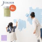 塗料 ペンキ 壁紙の上から塗れる人にやさしい水性ペイントJカラー 4L バイオレットぺタル BL-5d*BL-5D400の写真