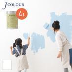 水性塗料 壁紙の上から塗れる人にやさしい水性ペイント Jカラー 4L ウォーターブルー *__bp-1d400