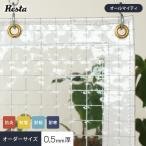 ビニールカーテン 送料無料 RESTAオリジナル 糸入りビニールカーテン オールマイティ RVC-50 楽々サイズオーダー__vc-sk5000