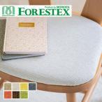 椅子生地 手洗可FORESTEX 椅子張り生地 アトレ 137cm巾*I/BR__m-133v5