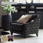 椅子張り生地  DIYでの自作・張替えに サンゲツ プレミアムデザイン 椅子張り生地 エスポワール*UP8019/UP8020