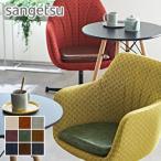 ビニールレザー  DIYに最適! ビニールレザー 椅子張り生地 サンゲツ イスタンブール*UP8898/UP8902