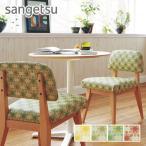 ビニールレザー  DIYに最適! ビニールレザー 椅子張り生地 サンゲツ コパンコパン*UP8976/UP8979