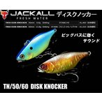 ※ジャッカル  TN/50ディスクノッカー HLアユ JACKALL DISK KNOCKER 4525807