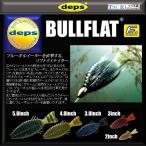 デプス ブルフラット 4.8インチ #11ウォーターメロン/ブル-フレーク deps BULLFLAT 4.8in 4544565684115