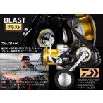 ダイワ 16ブラスト 4000 DAIWA BLAST 4960652088237