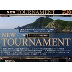 ダイワ 16 NEWトーナメント ISO AGS  1.5号-53  DAIWA NEW TOURNAMENT ISO AGS  4960652081665
