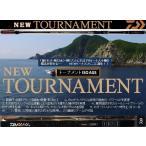 ダイワ 16 NEWトーナメント ISO AGS  競技1.5号-52SMT  DAIWA NEW TOURNAMENT ISO AGS  4960652081719