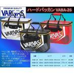 ※バリバス ハードバッカン VABA-26 レッド VARIVAS 4513498
