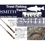 ※スミス トラウティンスピン サルコ TSS-49 SMITH TROUTIN SPIN SALUCO  4511474