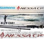 ※シマノ ネッサ CI4+ S1008MMH  SHIMANO NESSA CI4+ 4969363371744