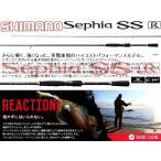 シマノ セフィアSS R S806MH  2.59m   SHIMANO Sephia SS R 4969363359995